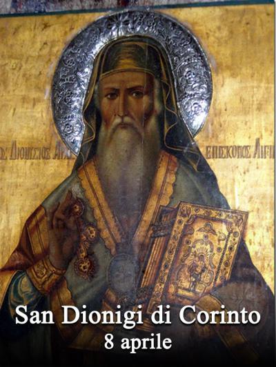 San Dionigi di Corinto